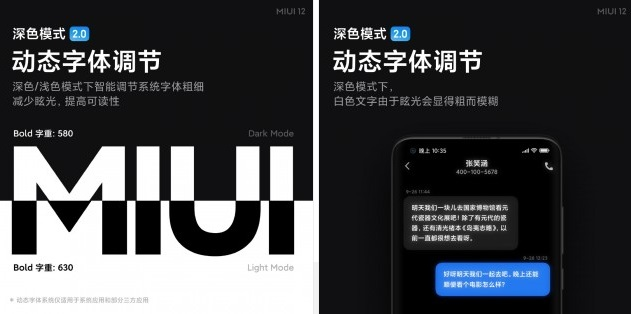 What's New in MIUI 12: Dark Mode 2.0, Improved Always On and more