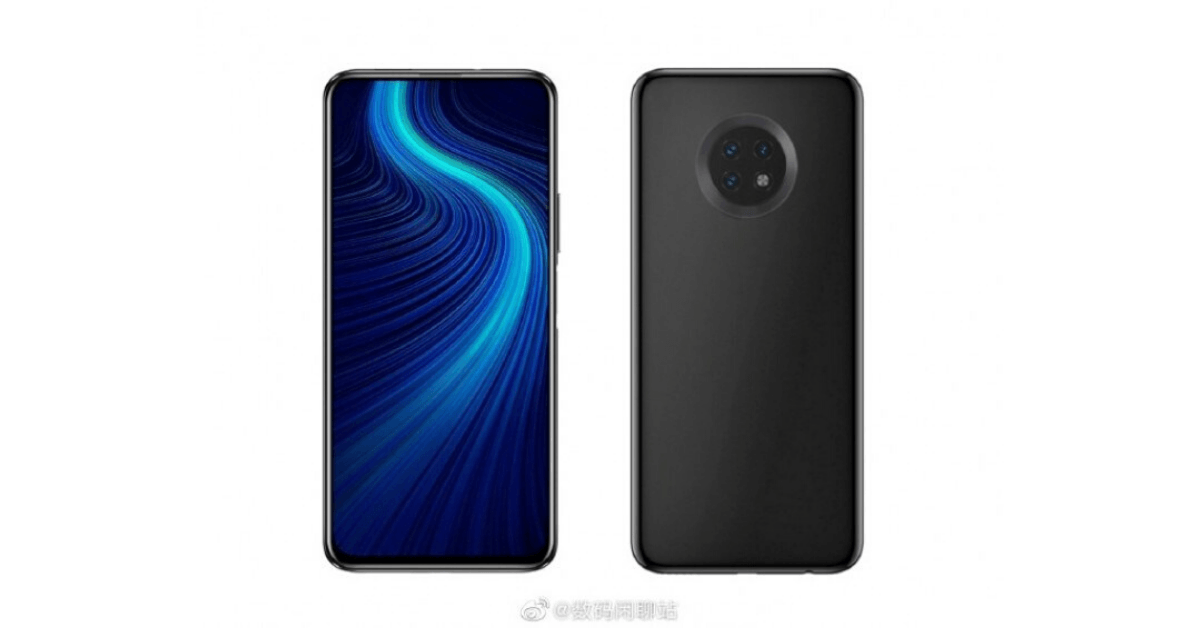 Huawei Enjoy 20 Appeared in the picture