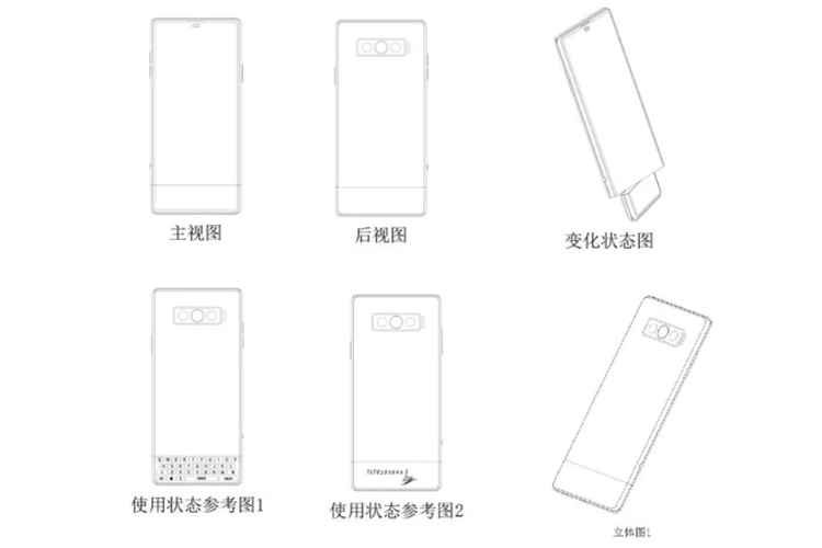 Vivo patent reveals phone with Rotating Display